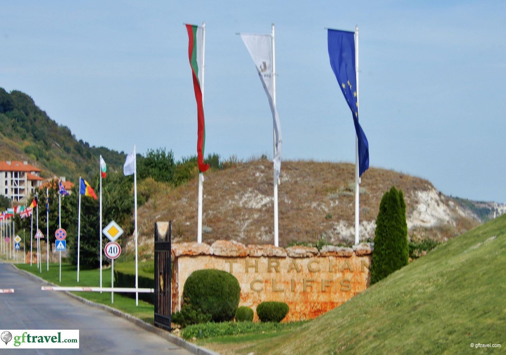 Golf-Gruppenreise-Thracian-Cliffs-Reisebericht-Einfahrt-Resort
